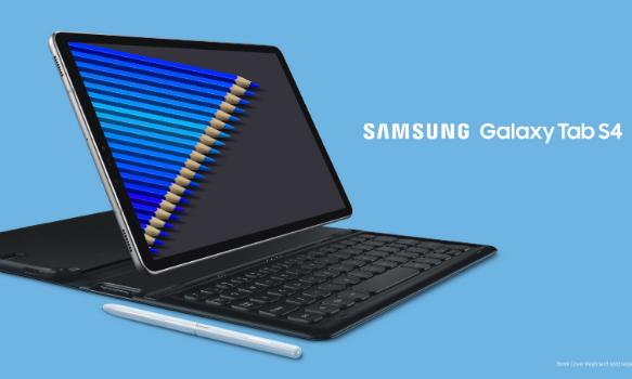 Samsung Galaxy Tab S4 с клавиатурой
