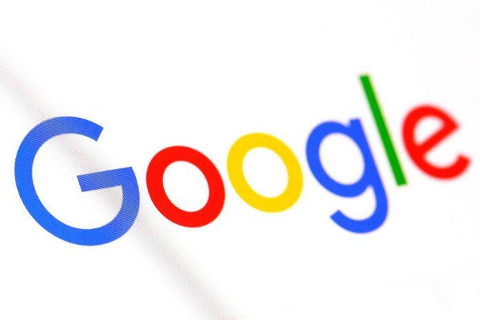 гугл и экология