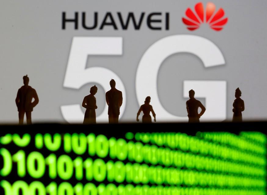 лицензии 5G